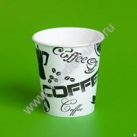 Бумажные стаканчики с логотипом Бумажные стаканы с